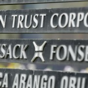Panama Papers HQ